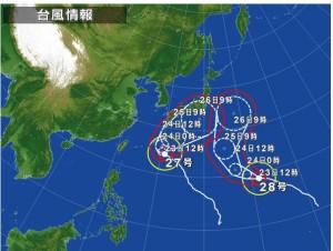 またも台風