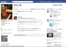 blog_import_511254386b602