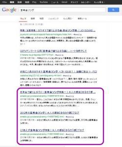 blog_import_51125650d1c37